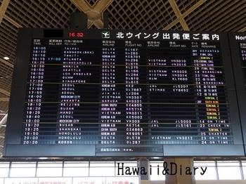 2016成田掲示板.jpg