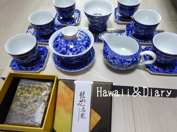 香港茶器&お茶.jpg